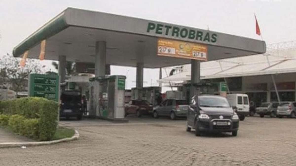 Petrobras за 5 років інвестує в бізнес $236,7 млрд