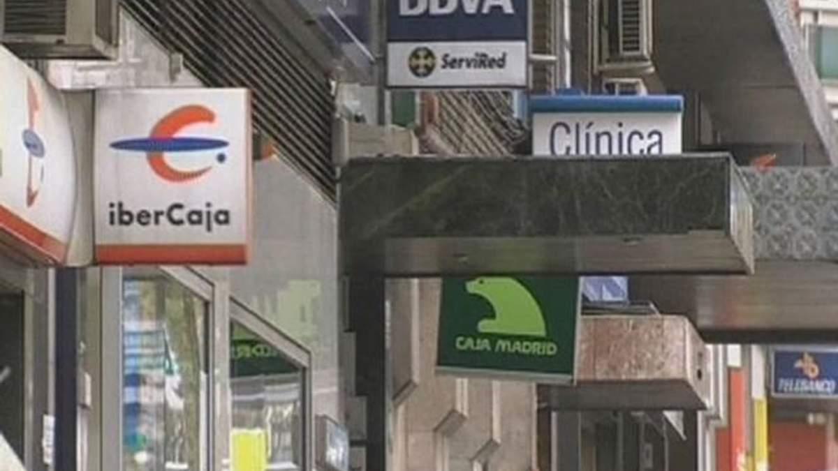 Інвестори заплатять за реструктуризацію іспанських банків
