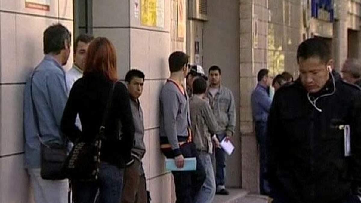 Уровень безработицы в Еврозоне в феврале составил 12%