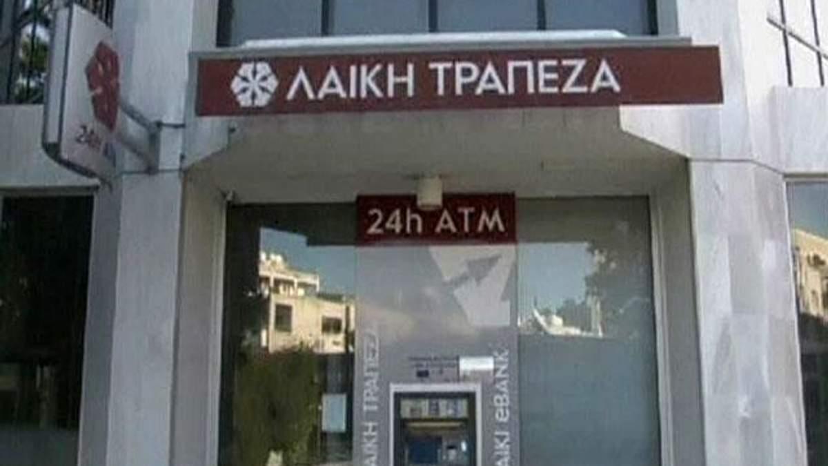 6 тысяч клиентов банков Кипра успели вывести средства из страны