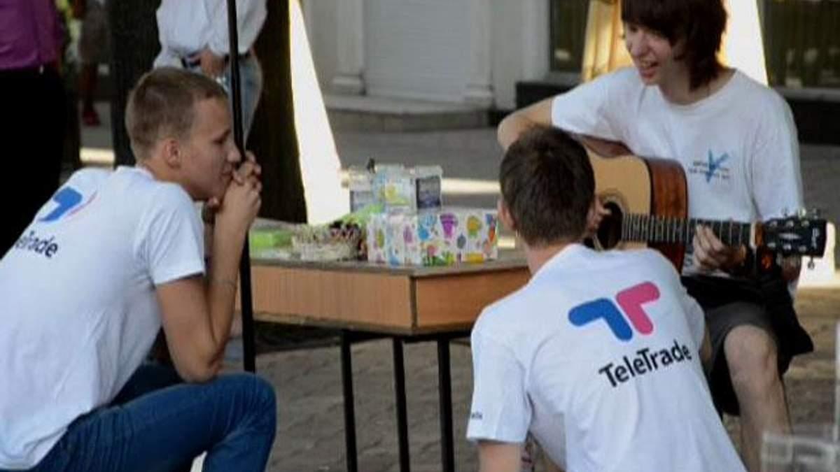 Компания TeleTrade поздравила украинцев с Днем защиты детей