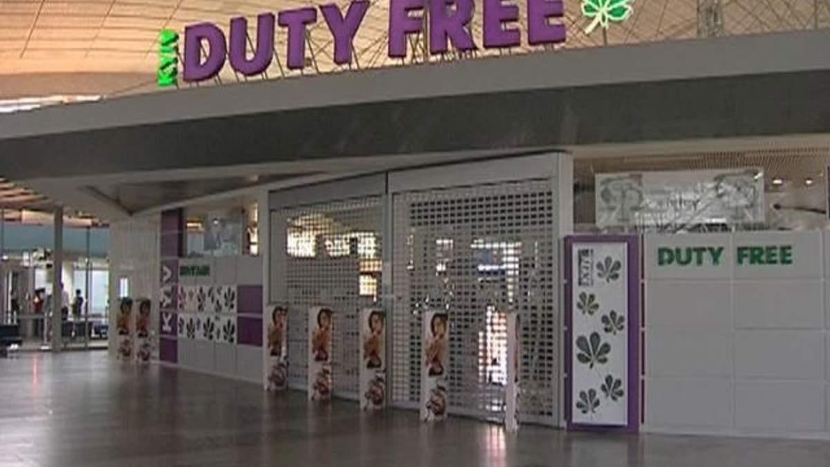 Внедрение новой системы в Duty Free потребует затрат