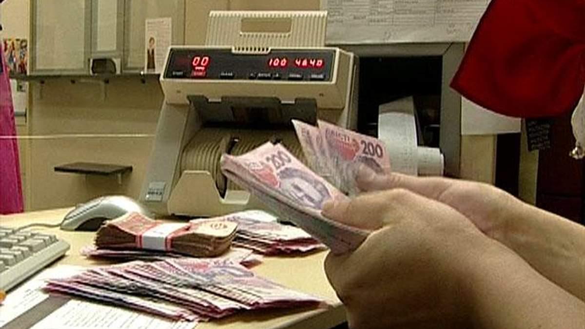 З 1 вересня Нацбанк обмежить готівкові операції