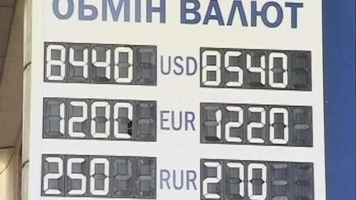 Українці практично припинили знімати валютні заощадження