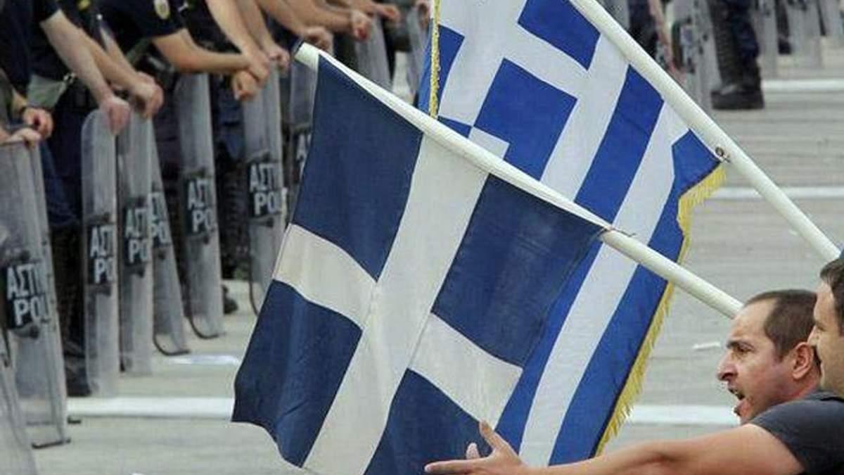 Грецію виключили із ряду розвинених країн
