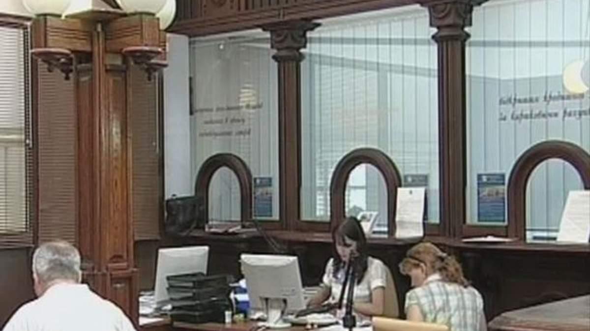 Средний украинец может взять в кредит не больше 15 тыс грн