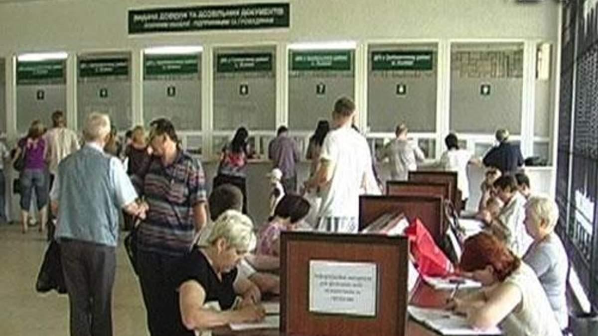 В Украине объединят регистрации открытия и закрытия бизнеса