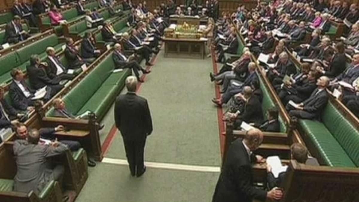Британія планує скоротити видатки на 11,5 млрд фунтів