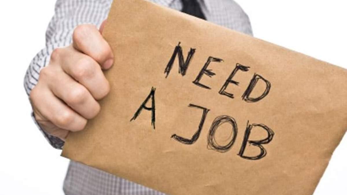 10 мільярдів доларів витратять на створення робочих місць для молодих європейців