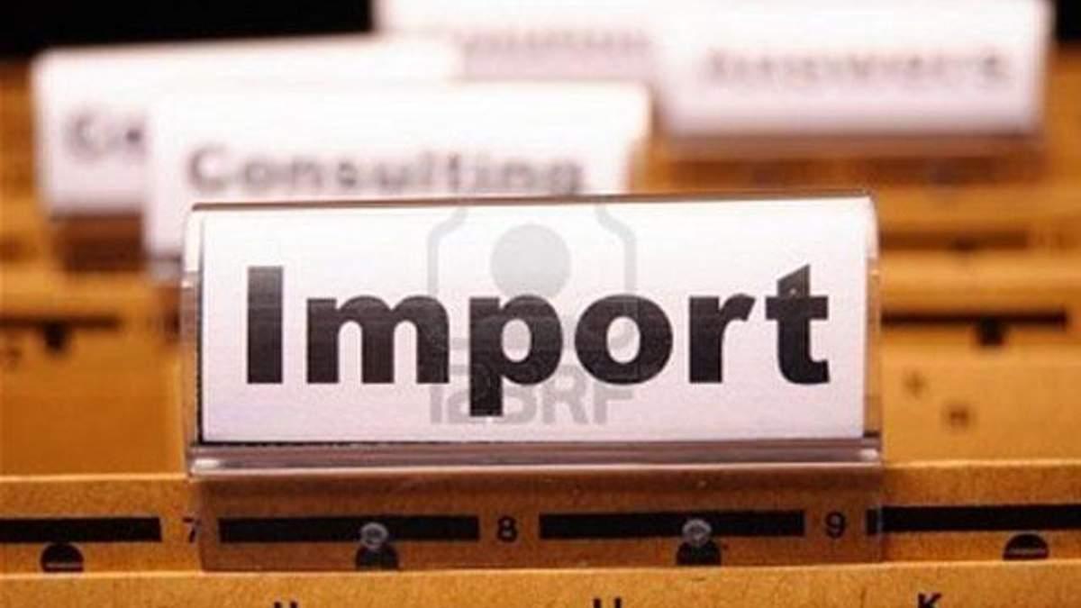 Россия прекратила импорт всех товаров из Украины
