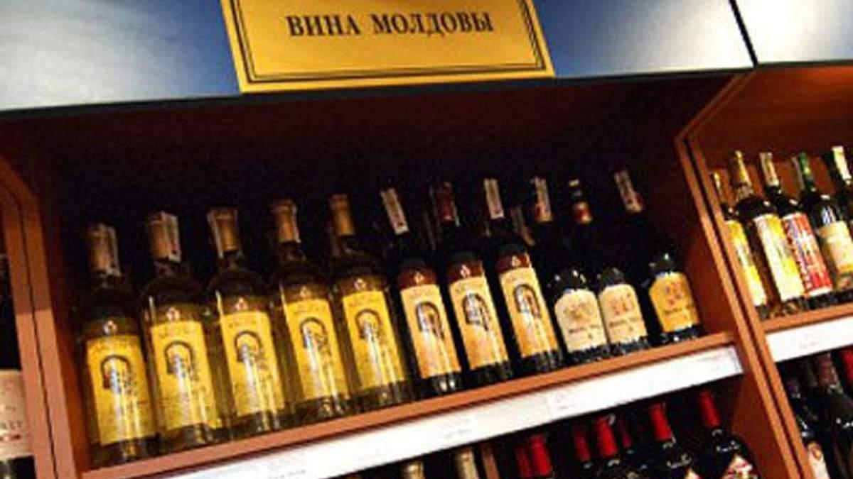 Після Roshen Росія взялася за молдавське вино