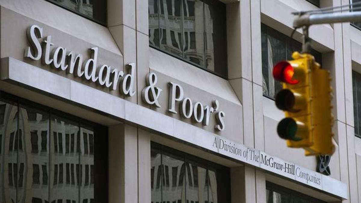 Агентство Standard&Poor's знизило кредитний рейтинг України