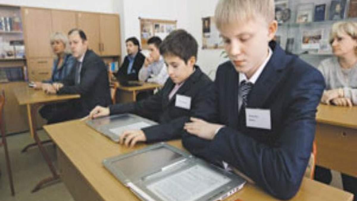 """""""Відкритий світ"""" постачатиме комп'ютерну техніку у школи на 608 мільйонів гривень"""