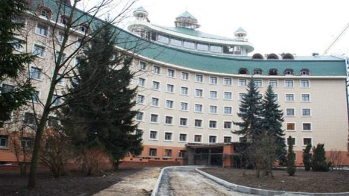 """На правительственную клинику """"Феофания"""" из бюджета потратят более 500 миллионов гривен"""
