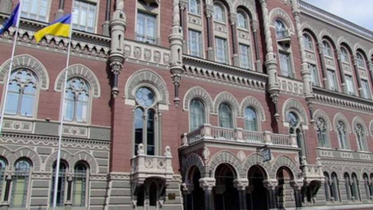 Уже в січні Україна повинна виплатити МВФ частину боргу