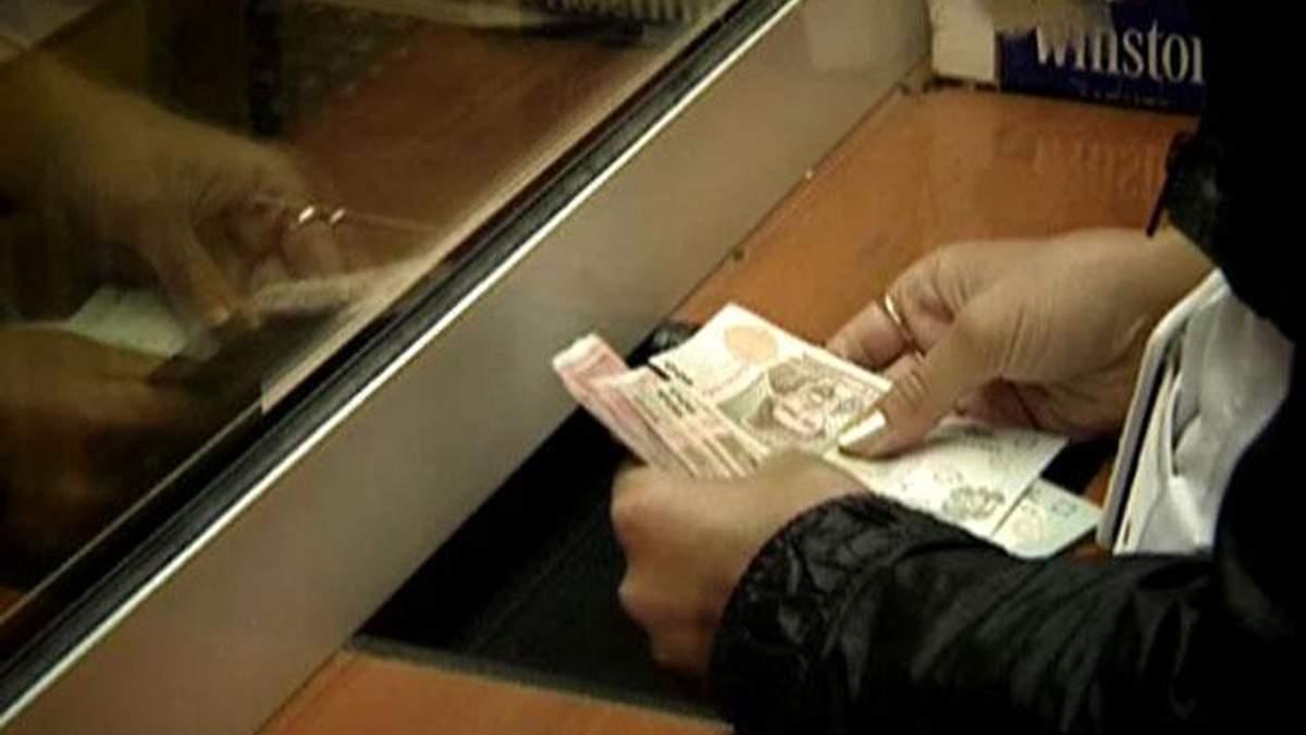 У 2014 році аналітики прогнозують притік інвестицій зі Сходу та зміну курсу долара