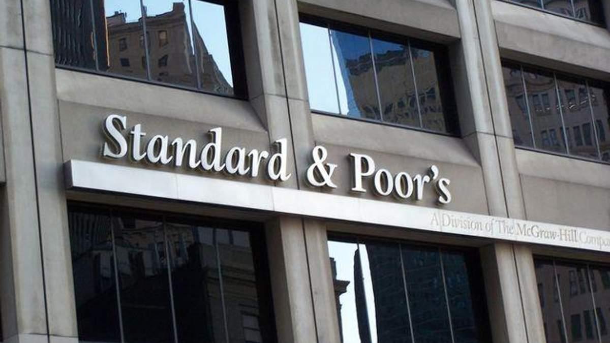 """Из-за политического кризиса кредитный рейтинг Украины упал до """"негативного"""""""