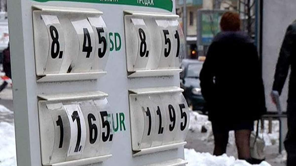 Глубокая девальвация гривни – невозможна, – эксперт
