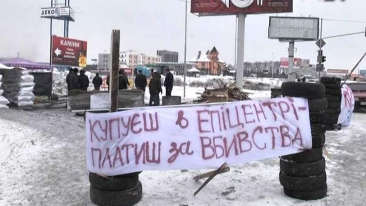 Уже 2 месяца продолжается экономический бойкот Партии регионов