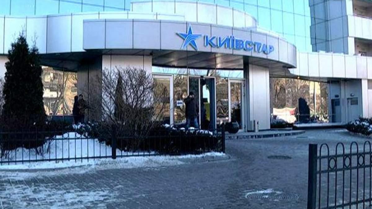 В Украине планируют создать Фонд общедоступных телеком-услуг