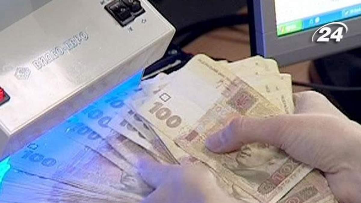 Украина ожидает очередной транш денег из России