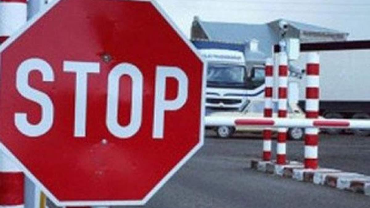 Россия блокирует экспорт ряда украинских товаров