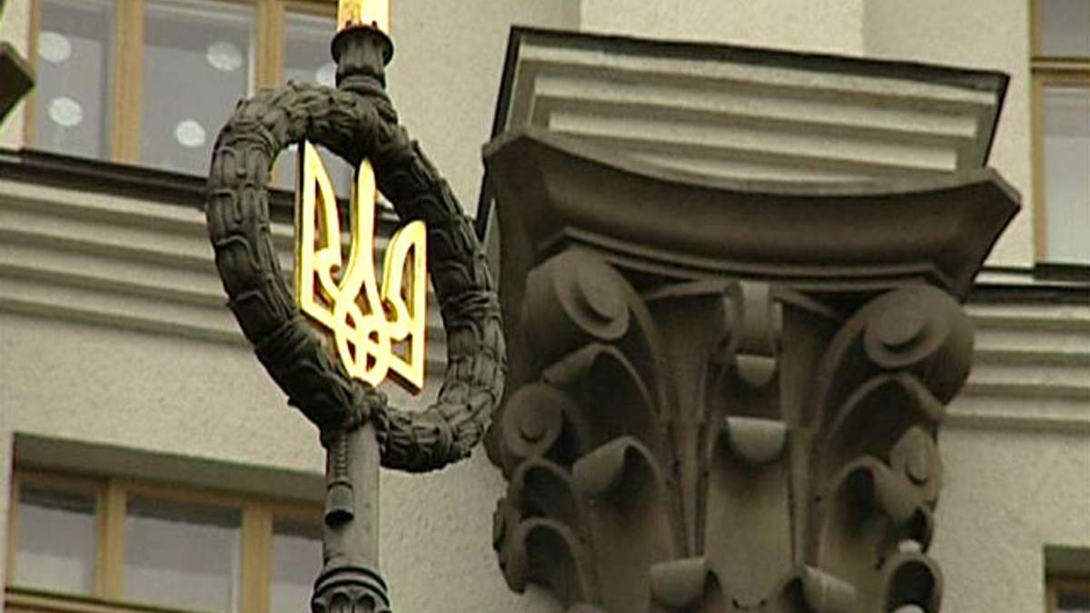 Уряд України перепише держбюджет, — Яценюк