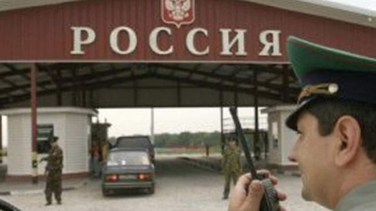 Росія погрожує Україні зупинкою експорту тваринництва у Митний союз через вихід з СНД