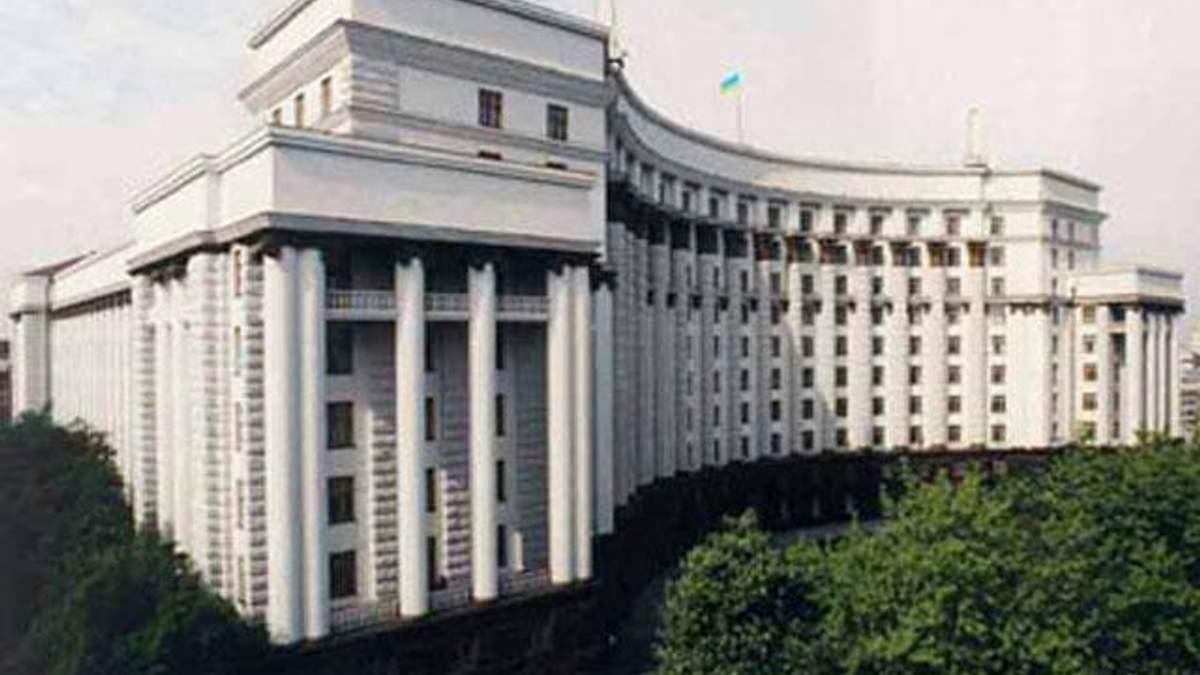 Кабмін планує зекономити 635 млн грн на звільненні чиновників