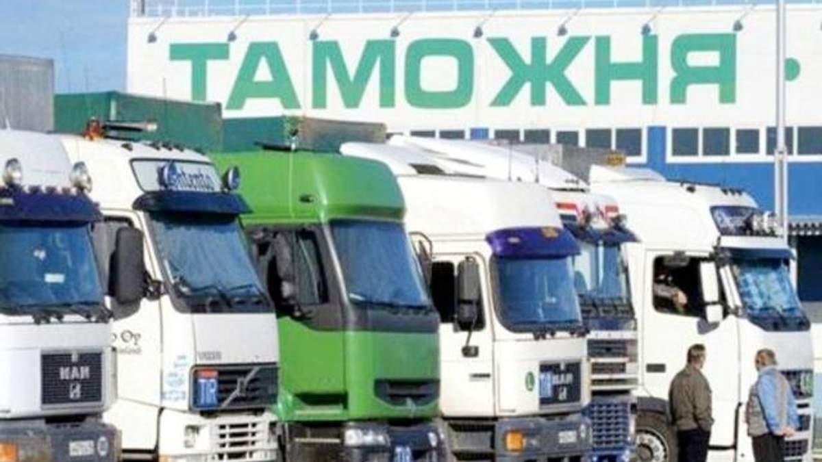 Через конфлікт з Москвою Україна стала більше торгувати з ЄC