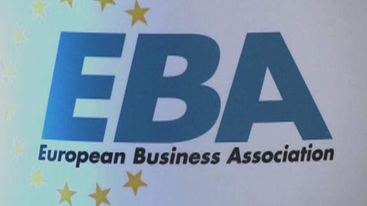 Інвестиційна привабливість України зростає, – ЄБА