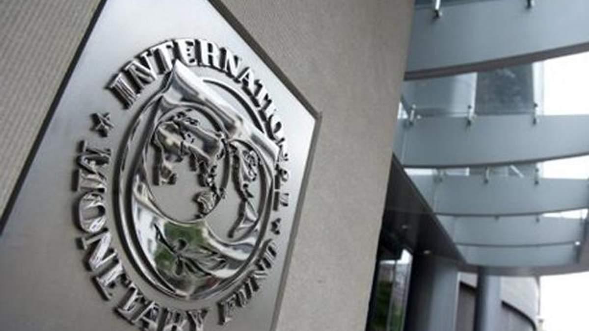 МВФ прогнозирует отток $ 100 млрд капитала из РФ уже в этом году