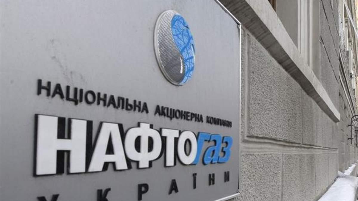 """""""Нафтогаз"""" направил """"Газпрому"""" предложения по пересмотру газового контракта"""