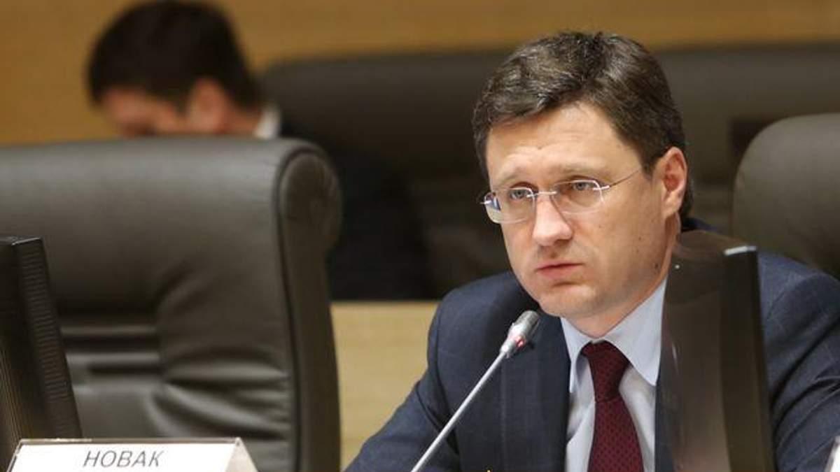Россия перевела поставки газа в Украину на полную предоплату