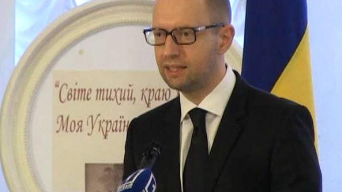 После получения помощи от МВФ экономическая ситуация должна стабилизироваться, — Яценюк
