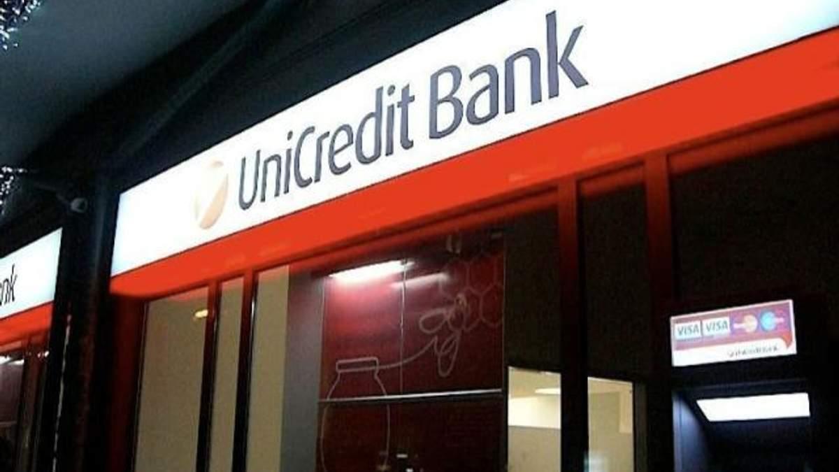 UniCredit призупиняє роботу шести відділень у Донецькій і Луганській областях