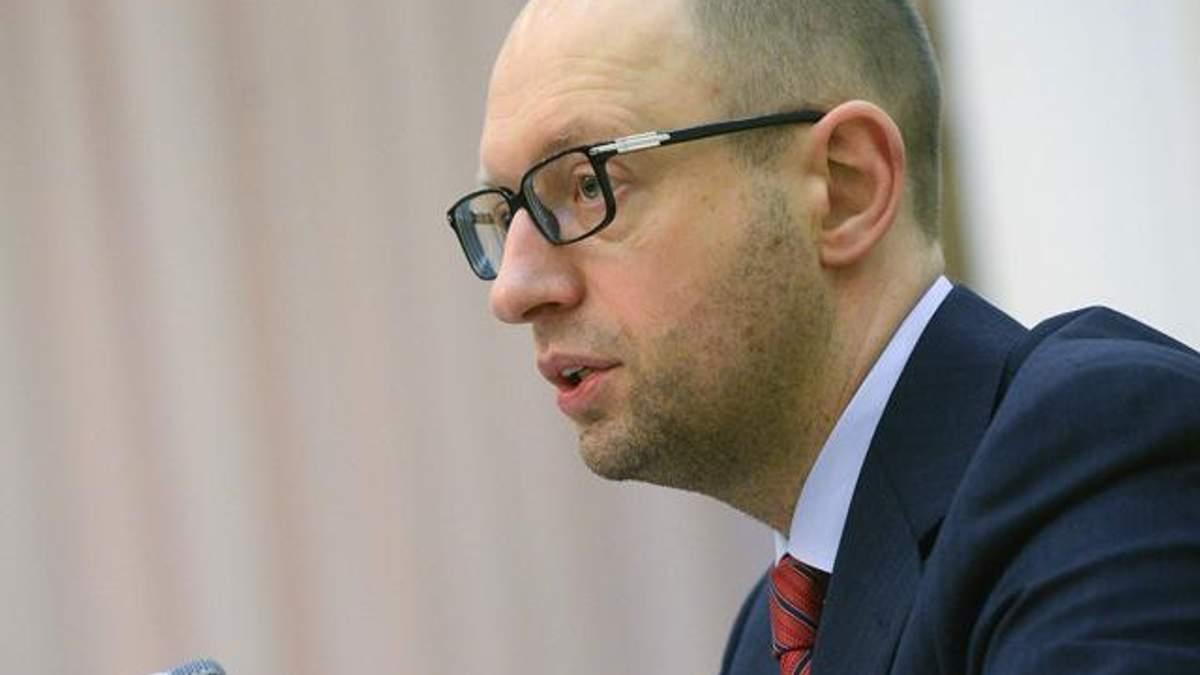 """Україна погасить борг за газ Росії за 10 днів, якщо """"Газпром"""" поверне ціну $268, — Яценюк"""