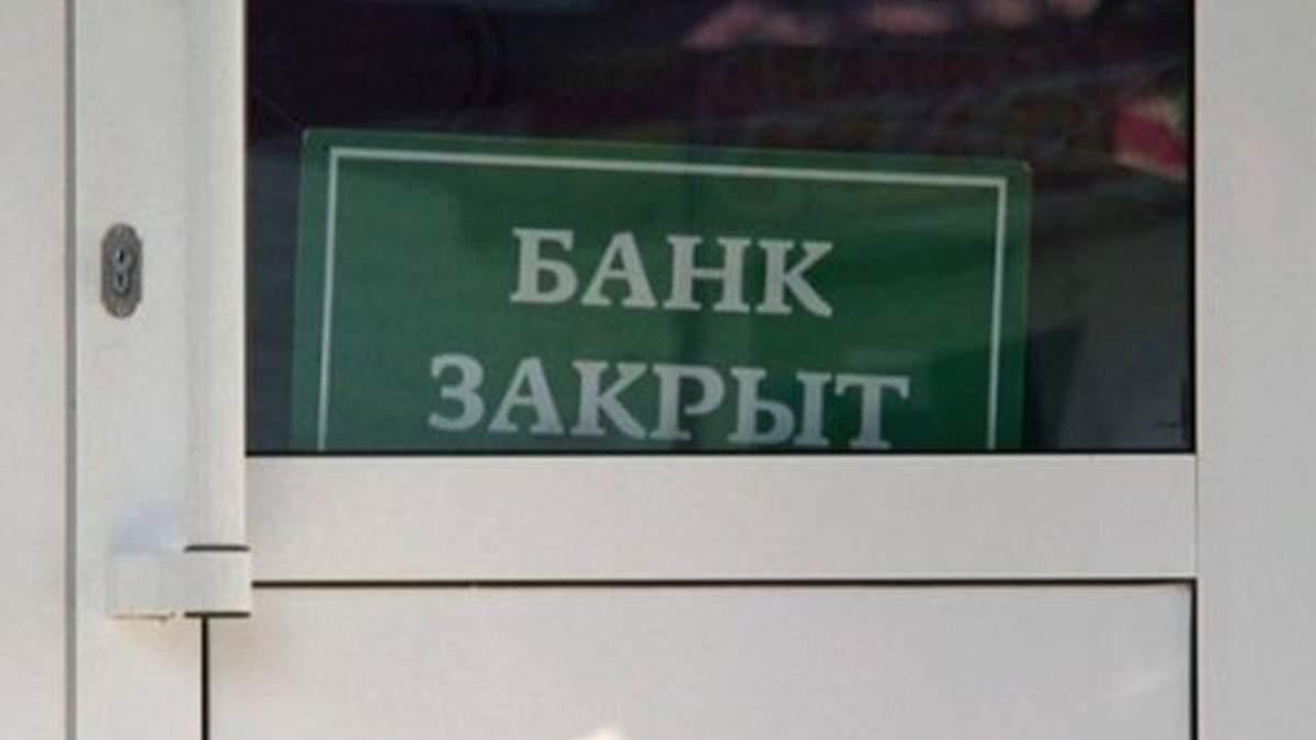 Ощадбанк прекратил деятельность в Крыму и Севастополе