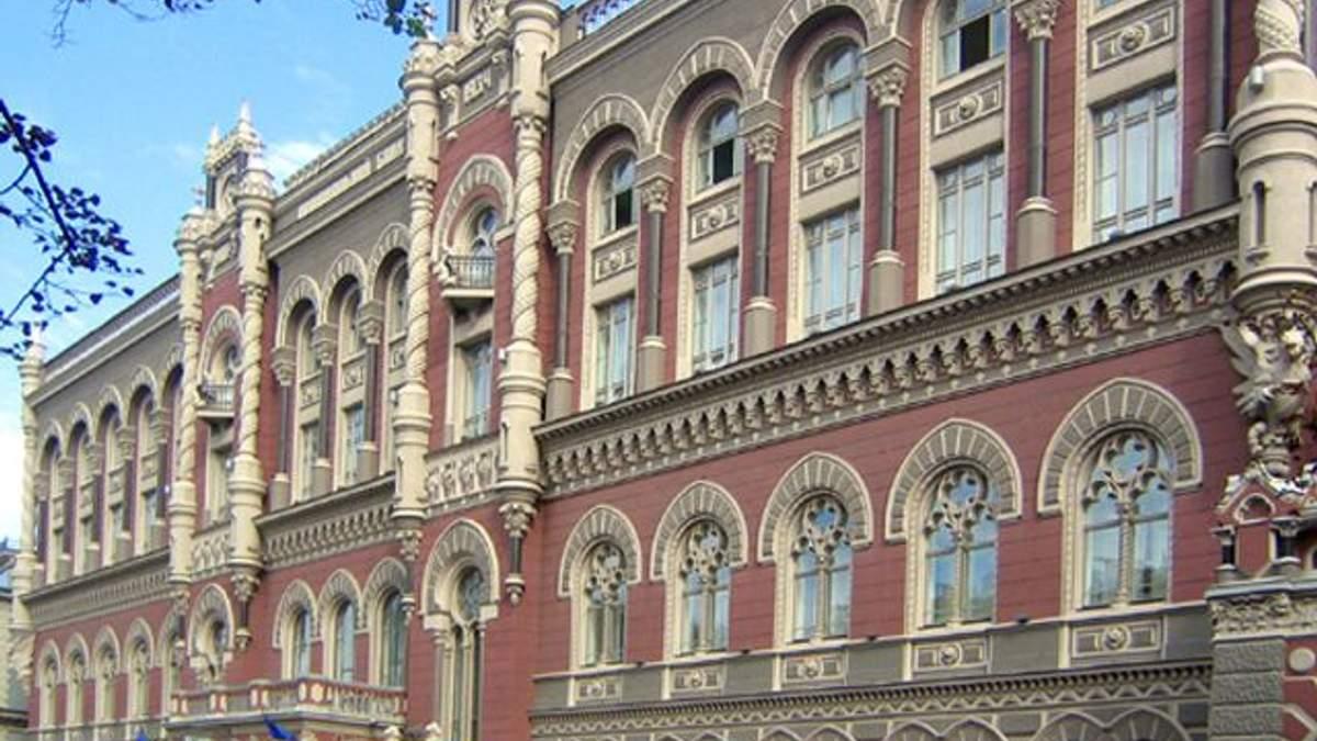 Завдяки коштам МВФ, золотовалютні резерви України зросли до $17,3 млрд.