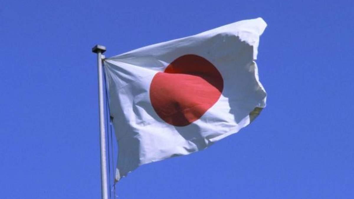 Держборг Японії досяг рекордних для країни $10 трлн