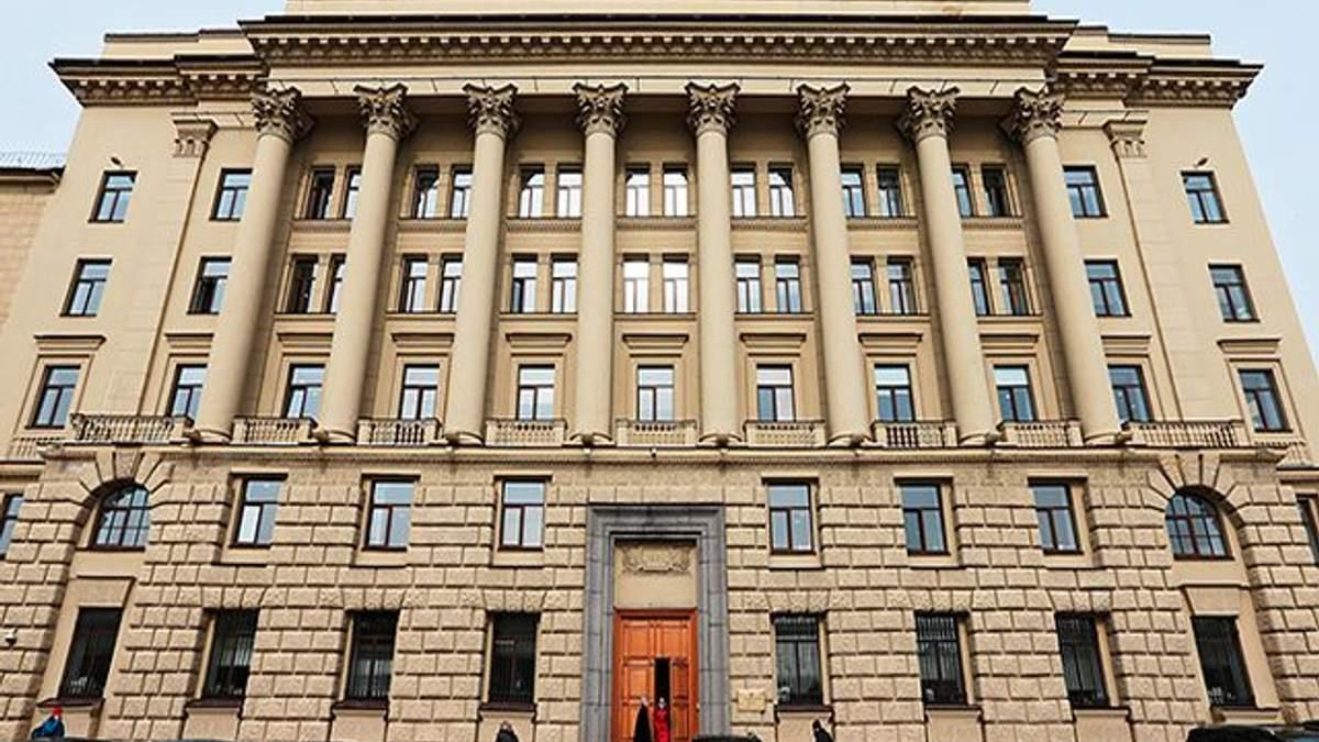 """Банк """"Россия"""", який потрапив під санкції Заходу, відкриє мережу відділень у Криму"""