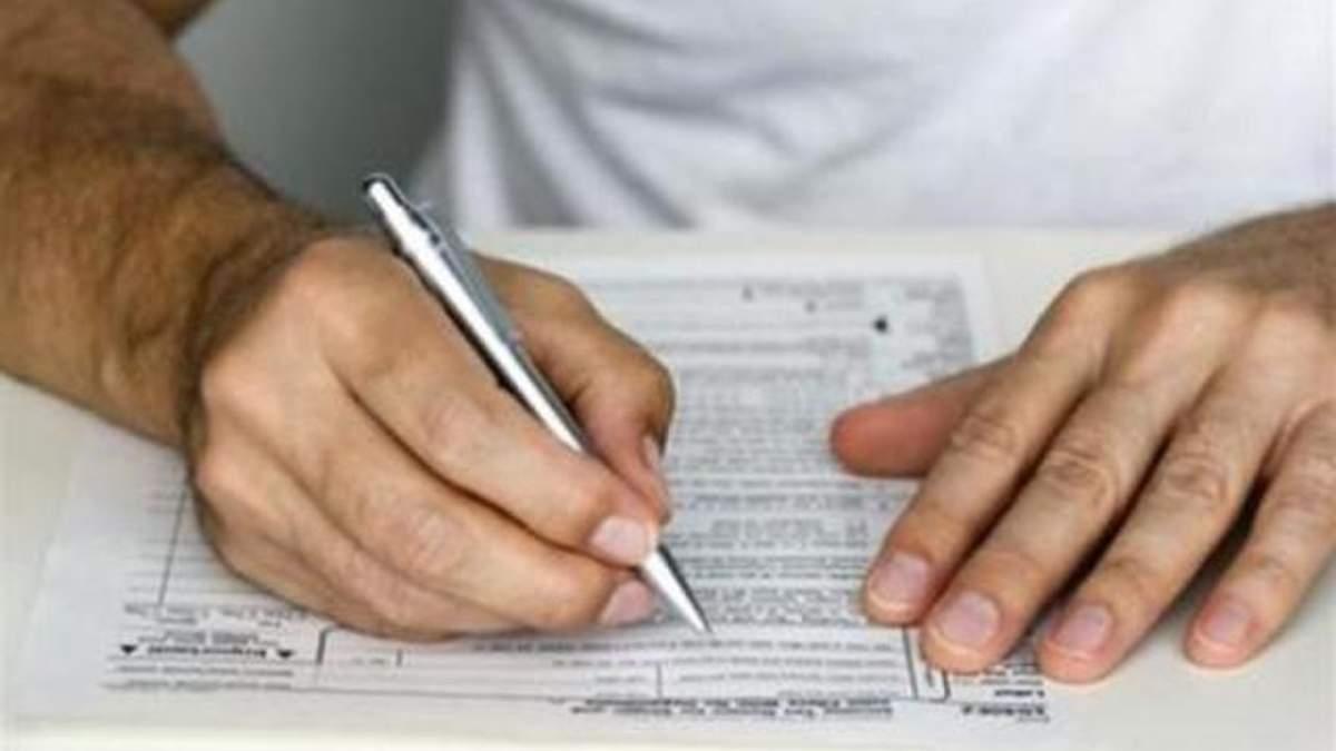 Рада ввела штраф за ложные данные в декларации о доходах