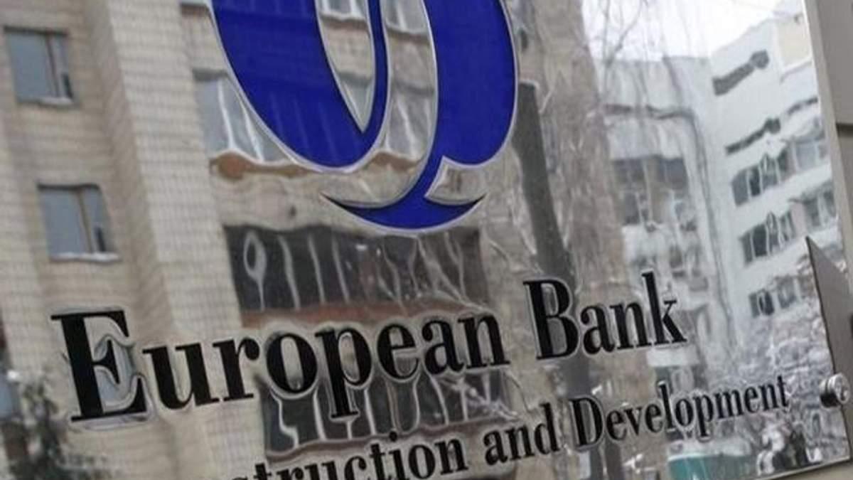 ЕБРР прогнозирует падение украинского ВВП на 7% в этом году