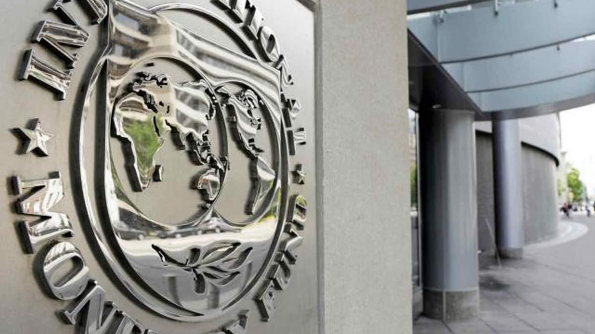 МВФ констатирует нулевой рост ВВП в Украине за последние 20 лет