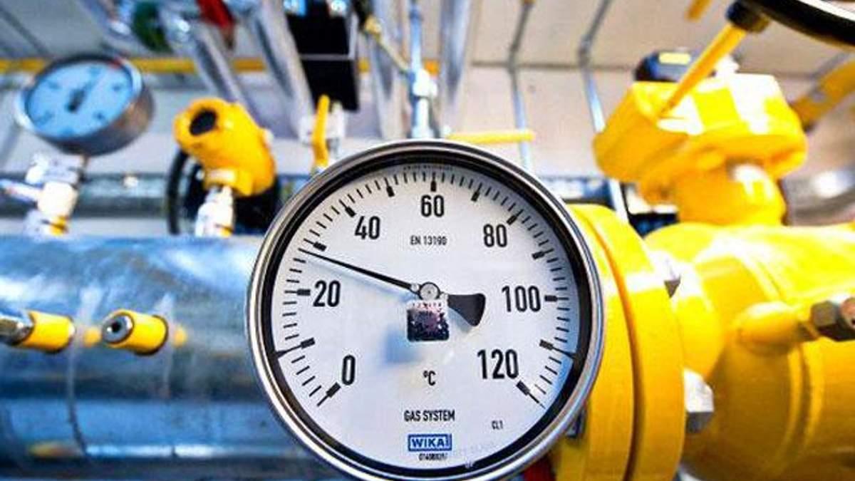 Україна готова погасити 4 млрд дол боргу за газ, — Міненерговугілля