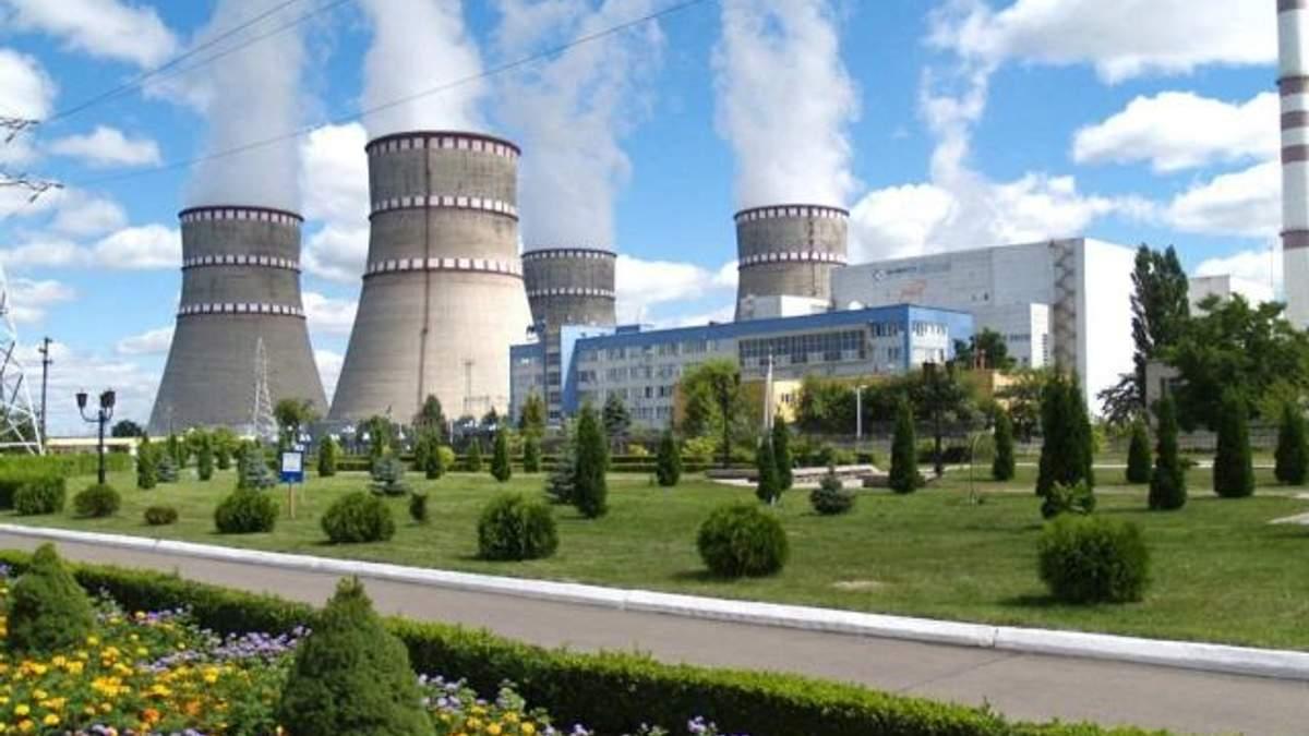 Украина получит в кредит 600 млн евро на повышение безопасности АЭС