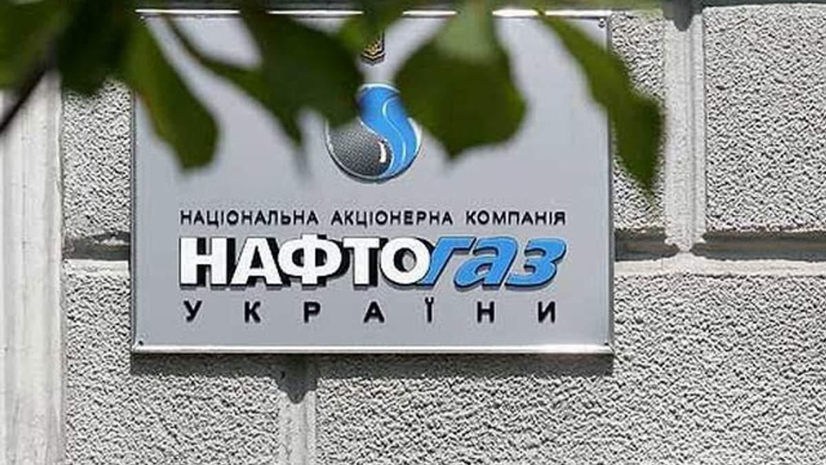 """""""Нафтогаз"""" согласен рассчитаться с """"Газпромом"""" по цене первого квартала"""