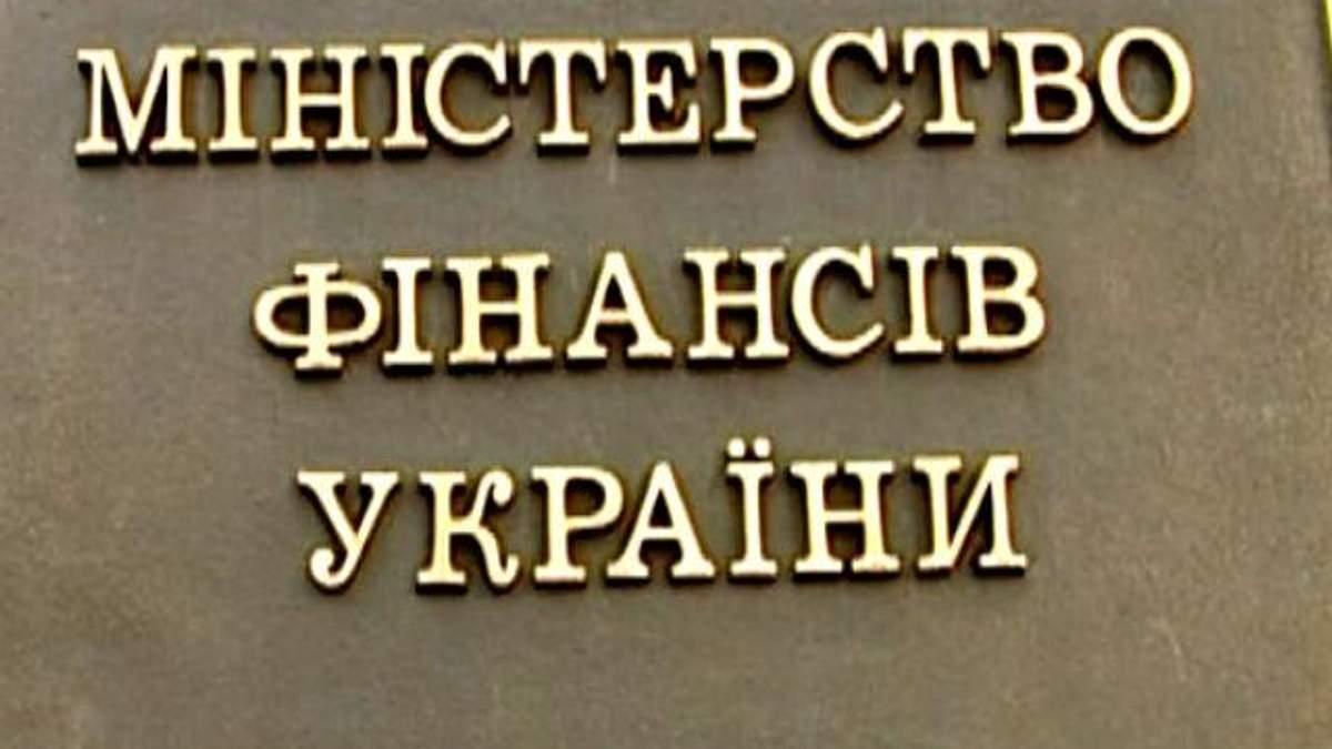 Совет НБУ предлагает создать комитет финансовой стабильности