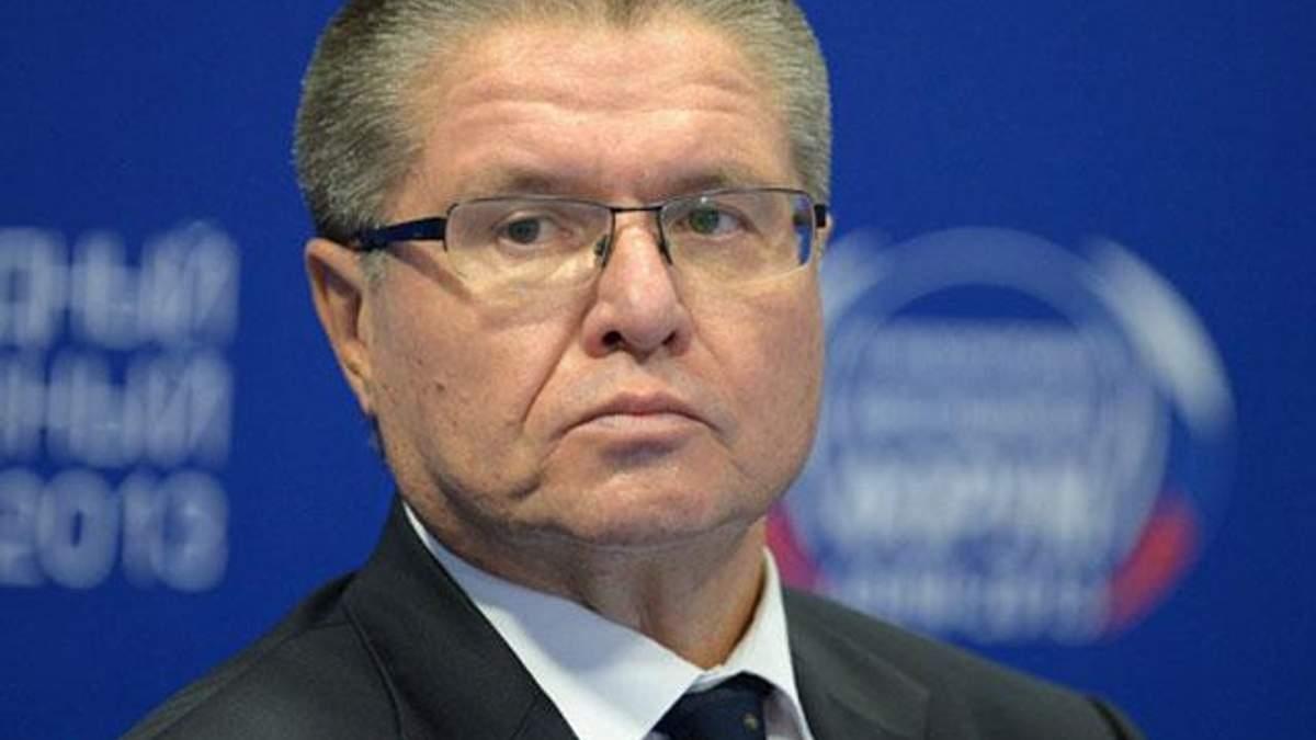 Россия заявила, что вложила в Украину 200 миллиардов долларов за 20 лет