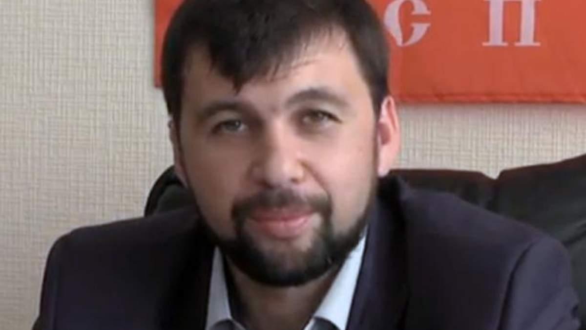 Пушилін збирається націоналізувати приватну власність на Донеччині